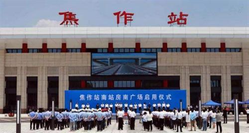 郑焦城际铁路焦作站南广场轻质混凝土项目