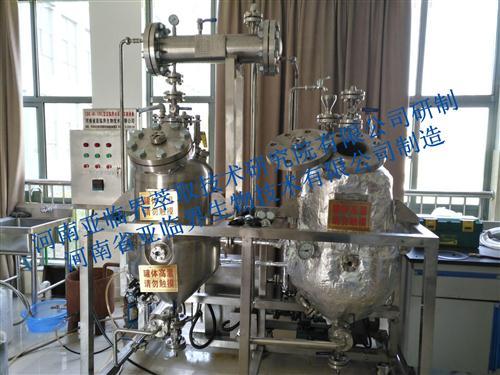 承揽微生物油脂多不饱和脂肪酸DHA、ARA生产线工程
